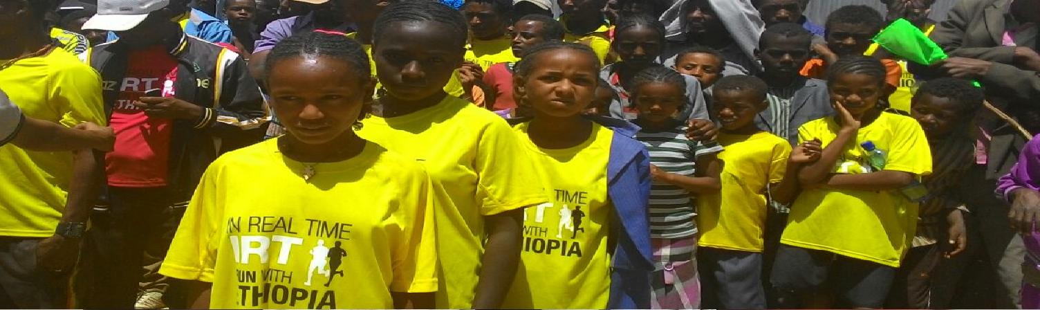 IRT-Etiopia